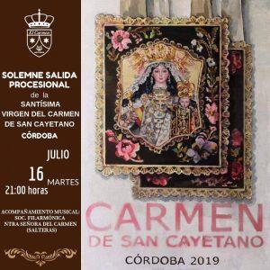 Salida procesional de la Virgen del Carmen de San Cayetano de Córdoba